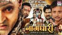 Naagdhari - Official Teaser