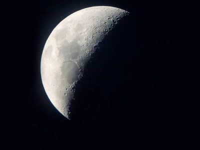 PLAN AHEAD: Moon gazing