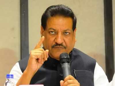 Prithviraj Chavan, Praniti Shinde dropped from Maharashtra Cabinet expansion; Vishwajeet Kadam among Congress MLAs to take oath
