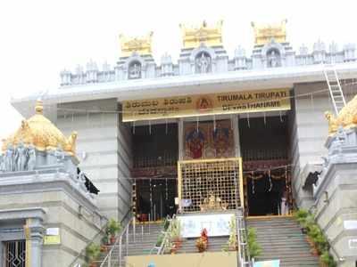 Tirumala temple reduces free darshan tokens, hikes Rs 300 ticket quota