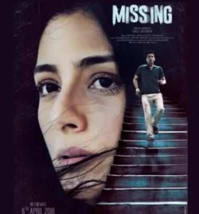 Missing movie review: Manoj Bajpayee, Tabu, Annu Kapoor starrer suspense thriller fails to impress