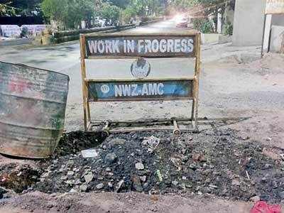 Work in (NO) progress!