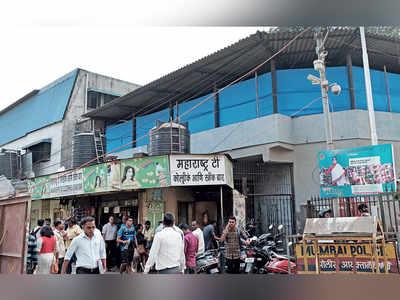BMC gymkhana, Cannon pav bhaji to get a facelift
