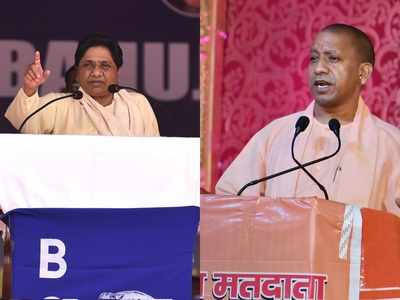 UP CM Yogi Adityanath, BSP chief Mayawati barred from campaigning for 72, 48 hrs respectively for communal remarks