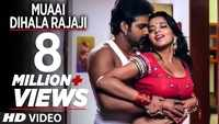 Watch: Monalisa and Pawan Singh's hit Bhojpuri song 'Muaai Dihala Rajaji'