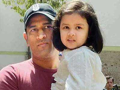 MS Dhoni's daughter getsthreats for dad's show