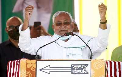 Bihar election results 2020 live updates: BJP to decide whether or not LJP should be retained in NDA, says Nitish