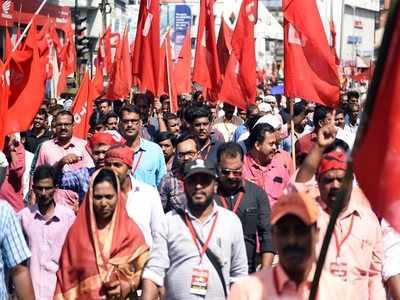 Miscreants ransack SBI branch in Thiruvananthapuram