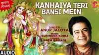 Latest Bhojpuri Song 'Kanhaiya Teri Bansi Mein' Sung By Anup Jalota