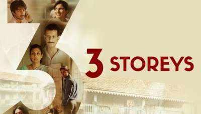 3 Storeys movie review: This Pulkit Samrat, Richa Chadda, Renuka Shahane, Sharman Joshi starrer keeps you hooked for most part of the film
