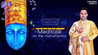 Latest Hindi Song 'Meditate On The Mahamantra' Sung By Sumeet Tapoo (Janmashtami Special)