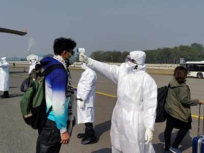 Midday Update on Coronavirus: Total cases in India reach 75, leaves of Karnataka health officials cancelled