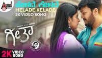 Geetha | Song - Helade Kelade