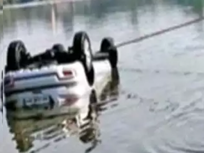 Car follows Google maps; drowns in dam in Ahmednagar, one dead