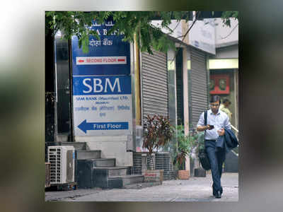 Fraudsters duped State Bank of Mauritius by hacking SWIFT system: Mumbai Police
