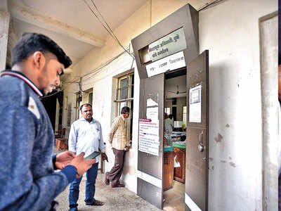 District collectorate owes Pune Zilla Parishad Rs 4.5 crore in rent