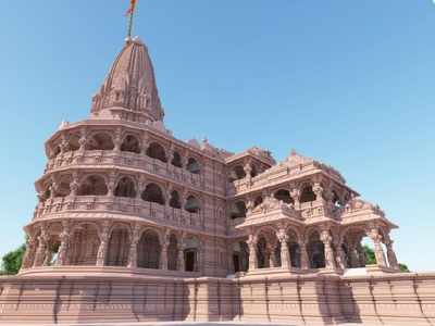 Ram Temple in Ayodhya to be bigger and taller to accommodate more devotees; three new domes added to the design