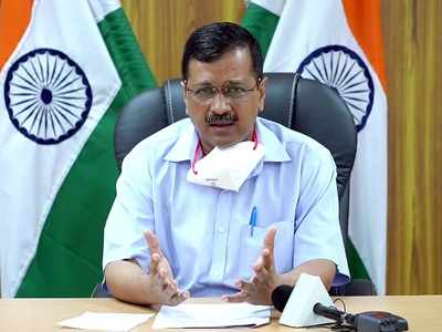 Not the time for disagreements, LG's decision on Delhi hospitals to be implemented: Arvind Kejriwal