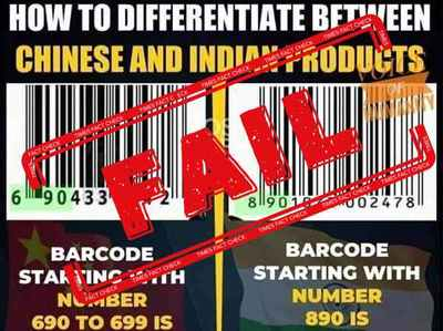 Fact check: Can barcodes detect 'made in china' products?