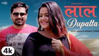 Latest Haryanvi Song 'Lal Dupatta' Sung By Annu Sardana and Mahi Panchal