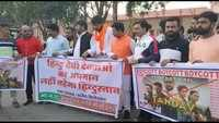 BJP activists protest against web-series Tandava in Indore