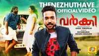 Varky | Song - Thenezhuthave