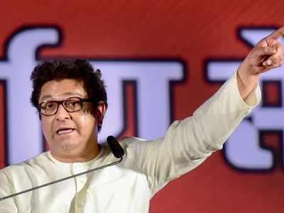 Raj Thackeray has a special message on International Women's Day