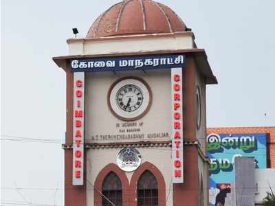 Tamil Nadu government replace 'English' names of 1,018 places in the state with Tamil equivalents