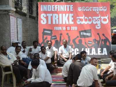 Call-off strike: Karnataka High Court to HAL employees
