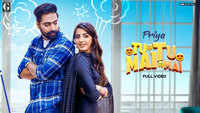Latest Punjabi Song 'Tu Tu Mai Mai' Sung By Priya Featuring Prince Bhullar