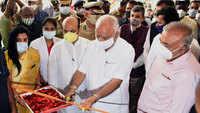 Bengaluru: CM Yediyurappa inaugurates new Forensic Laboratories building