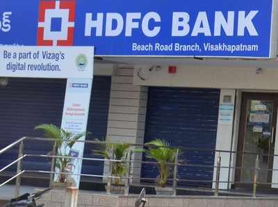 HDFC Bank bucks trend, reports 7.41 pc rise in deposits in March quarter