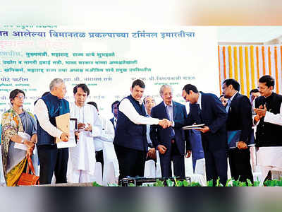 Devendra Fadnavis, Suresh Prabhu  'inaugurate' Chipi airport, but it lacks a power connection