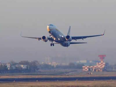 Airport at Vijayapura to take off soon