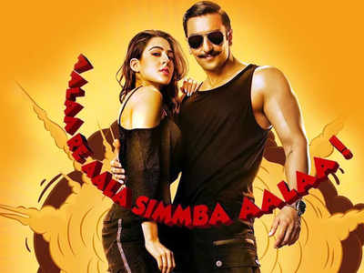 Simmba movie review: Ranveer Singh Sara Ali Khan starrer Simba is a masala entertainer that packs in laughs, drama, dishooms and a lot more