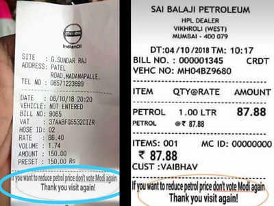 fuel bills urging people to not vote for narendra modi in 2019 go viral dealer