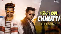 Latest Haryanvi Song 'Fouji On Chhutti' Sung By Amit Dhull