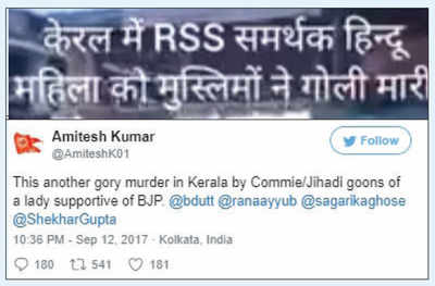 Fake News Buster: Lady supporter of RSS/BJP killed in Kerala by Commies/Jihadis?