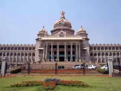Case against Karnataka government