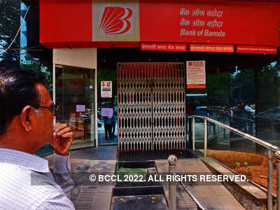 Bank of Baroda becomes second largest PSU bank after merger