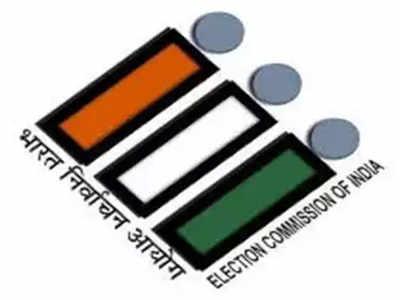 Maximum pre-poll seizures from Shivamogga