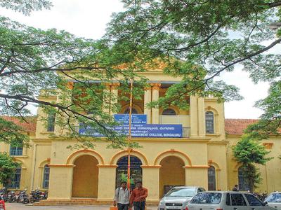 Karnataka colleges will get principals soon