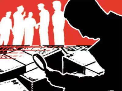 Karnataka: e-Procurement portal temporarily stopped
