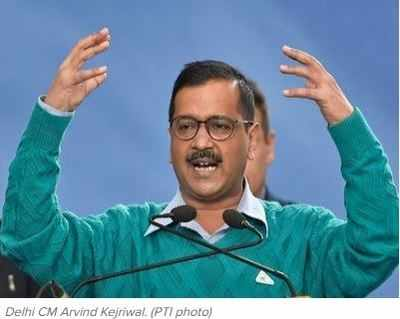 How a single line has stalled an AAP ad