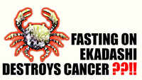 Fake Bole Kauwa Kaate: Episode 44 - Fasting on Ekadashi Destroys cancer??!!