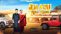 Latest Punjabi Song 'Daaru Aale Keede' (Lyrical) Sung By Bitta Dhaliwal and Deepak Dhillon