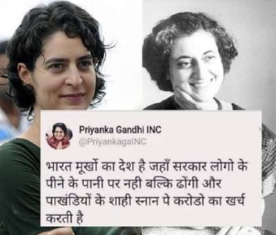 Fake alert: Tweet from Priyanka Gandhi's impostor account goes viral