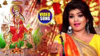 Latest Bhojpuri Song 'Jhuluwa Nimiya Ke Dali' Sung By Nisha Dubey