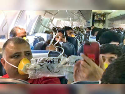 Jet Airways 9W 697 crew forgets to maintain cabin pressure; 30 passengers suffer nosebleeds, ear pain