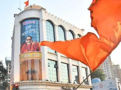 Shiv Sena Bhavan to remain closed as Shiv Sainik tests positive